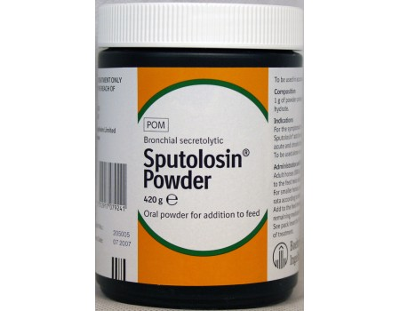 Спутолозин (420 г)