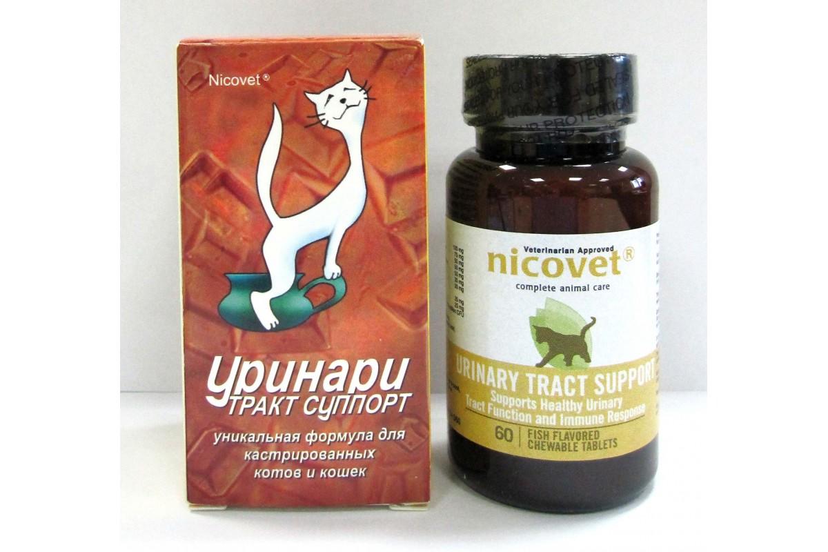 Сухие лечебные корма Роял канин (Royal Canin feline) для